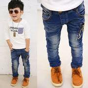 KDU Kid jeans at reasonable price