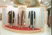 Raj Collection and Readymade Garment In Dehradun