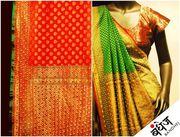 Designer Bandhani Sarees Online at the low price