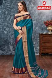 Anantham Silks in Aura Sarees Collection