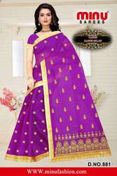 Best Cotton Embroidered Fancy Designer Saree Set Canon Special