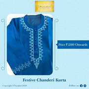 Shop for Womens Ethnic Wear at Nazakat Boutique,  Ahmedabad