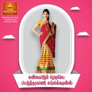Exclusive Pattu Half Saree Collections | Saara Fashions